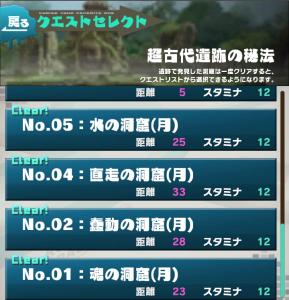 まぼろしのNo.3