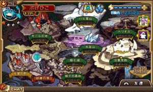 その土地のチャンピオンを決める「領主戦」実装。一定時間領主の座を守るとアイテムが手に入る!