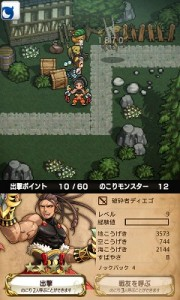 マップごとに敵の進行ルートが変化。