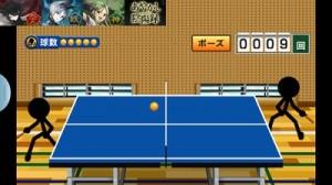 右側のプレイヤーを操作します。