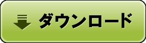 「征戦!エクスカリバー」をGoogle playでダウンロード!!