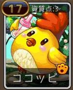 mikurito_04