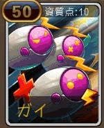 mikurito_05