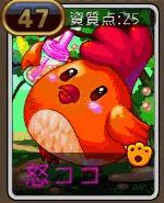 mikurito_06