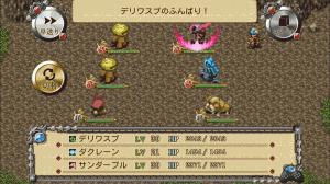 モンスターを従えて戦うファンタジーRPG『バンドオブモンスターズ』