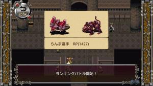 他のプレイヤーが登録した魔物チームとオンラインで対戦可能