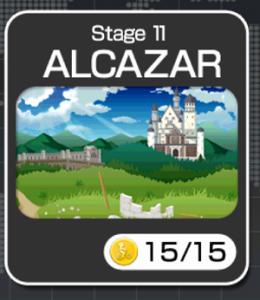 チャリ走DX ALCAZAR