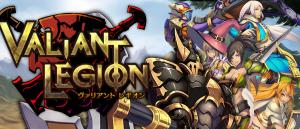 アクションRPG『Valiant Legion(ヴァリアント レギオン)』