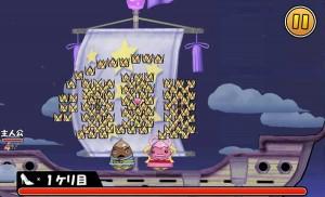 「天の川宝船」に乗り込むと、そこには織姫と彦星に扮したパパグリとママグリが!?