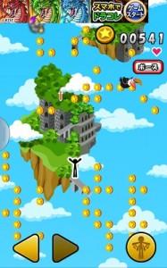 今度は頭上に浮かぶコインを見つけ両手をパタパタさせて空を飛ぶ
