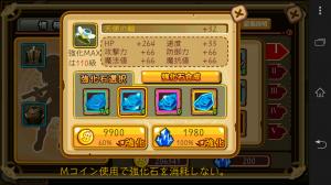 mikurito03_02
