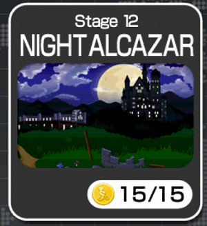 チャリ走DX NIGHT ALCAZAR