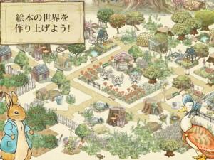 絵本のような世界で、お好みの庭造りを楽しもう!