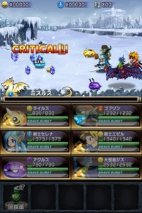 6034_screen_1