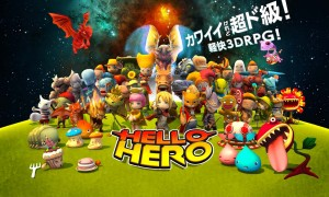 カワイイけど超ド級!軽快3DRPG『HELLO HERO(ハローヒーロー)』