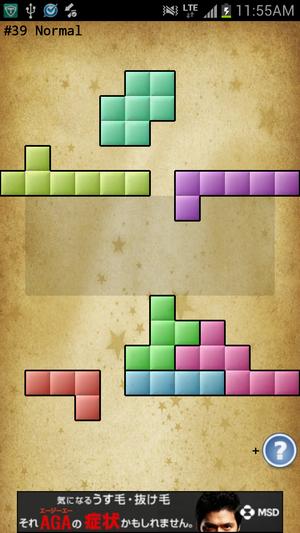 パズルを広げて一つずつ合う組み合わせを考えていくとクリアしやすい。