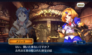 chainchronicle_04