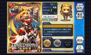 chainchronicle_22