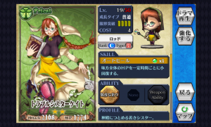 chainchronicle_27