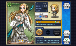 chainchronicle_28