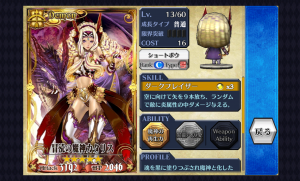 chainchronicle_34