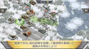 王道ヘックス制戦略シミュレーション。