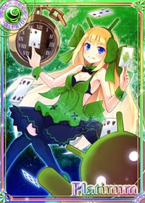 緑のアイツとバニークロノが、異色すぎるコラボレーション!