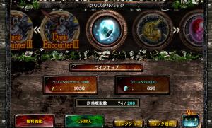 kingdomconquest_08