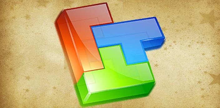 ブロックパズル2