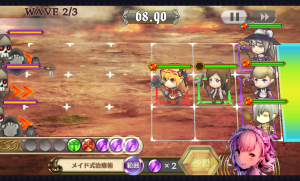chainchronicle_45