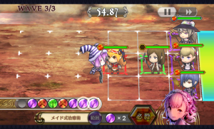 chainchronicle_46