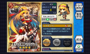 chainchronicle_66