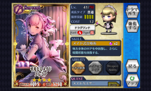 chainchronicle_67