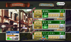 chainchronicle_73