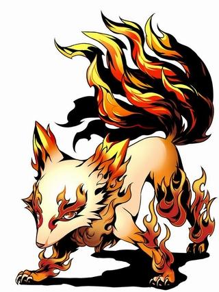 彷徨える狐火「グビギツネ」