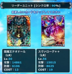 竜と騎士はセットで1ユニット