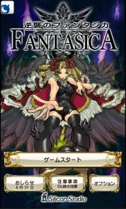 fantasica_39