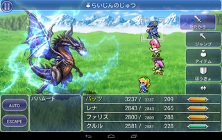 往年の名作RPGがスマートフォンで蘇る!
