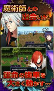 KEMCOの王道RPGが登場!