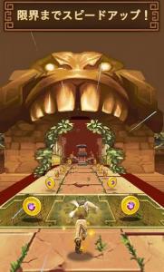 Gamaloftから3Dランニングゲームが登場!