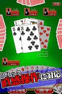 細かくルール設定可能な王道カードゲーム!
