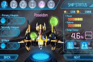 6種のCOOLな機体で敵を打て!