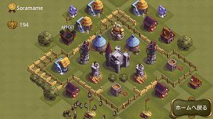 他のプレイヤーの王国を訪問