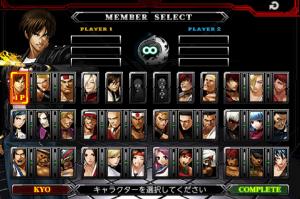 総勢34名のキャラクターが使用可能に!追加ダウンロードキャラクターとして登場した「ネスツスタイル京」、「炎を取り戻した庵」を 標準実装!