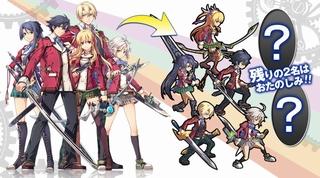 『英雄伝説 閃の軌跡』のキャラクターがロードラのユニットとして登場!