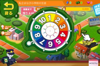 ゲーム性はそのままに、さらにやり込み要素を追加!