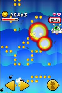 『UFOでコイン』2