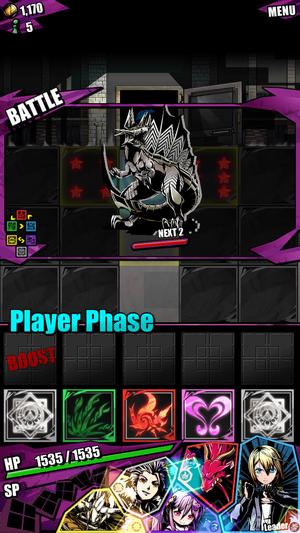 このドラゴン鬼つえー!