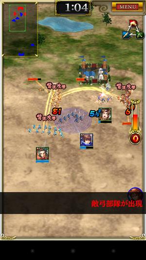 背後攻撃はどの兵にとっても通常の3倍の効果!