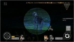 deerhunter2014オオカミなどは一発で仕留めないと逆襲されるぞ。